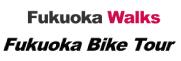 Fukuoka Bike Tour / Fukuoka Walks