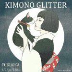 【終了】KIMONO GLITTER(キモノグリッター)
