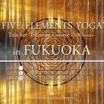 【終了】Philosophy of Five Elements Yoga®︎ /フィロソフィーオブ・ファイブエレメンツヨガ創設者 山本俊朗による108時間ティーチャートレーニングコース(レベルI)