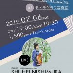 Cotomono Exhibition Sound Drawing [LIVE : Shuhei Nishimura(Guiter)]