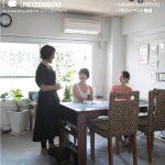 月刊冷泉荘2019年7月号できました!