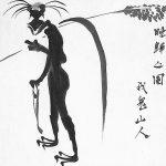 【終了】もっと日本文学!  小説がみるみる楽しくなる読書会  in 冷泉荘