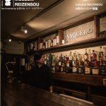 月刊冷泉荘2019年9月号できました!