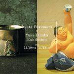 【終了】博多人形師・田中勇気さんが福岡・大名のギャラリーエンラセで福村龍太さんと「2人展」開催