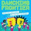 【終了】Danching Frontier~ 2030年代の団地における新しい暮らし方・働き方