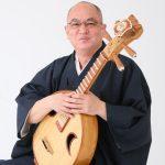 【終了】青山舟月の阮咸(げんかん)弾きカタリ