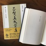 【開催中止】もっと日本文学!  小説がみるみる楽しくなる読書会  in 冷泉荘