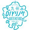 【終了】九州DIYリノベWEEKEND2020スタートアッププレゼン@冷泉荘