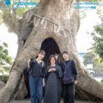 月刊冷泉荘2020年12月号できました!