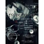 【終了】ゴシック・黒系作品頒布とゴシック系フリマ「room ✡ noir」