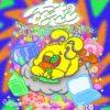 【終了】ヒラオカユウキの妄想作品展「妄想TRIPPIN'」