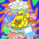ヒラオカユウキの妄想作品展「妄想TRIPPIN'」 [開催中、4/13(火)まで]